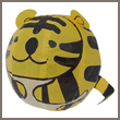 tiger - japanese paper balloon